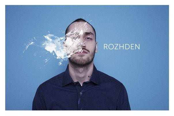 Концерт Rozhden