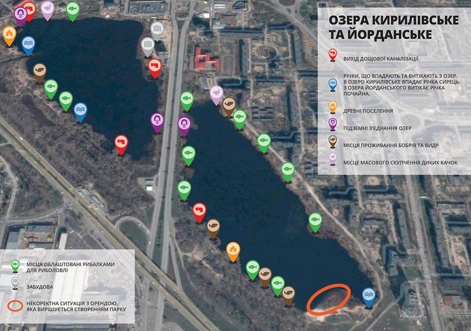 7) Два новых парка на Оболони