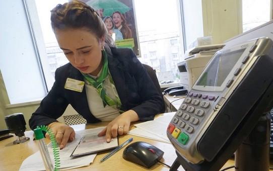 Банки будут проверять клиентов по-новому. Что надо об этом знать