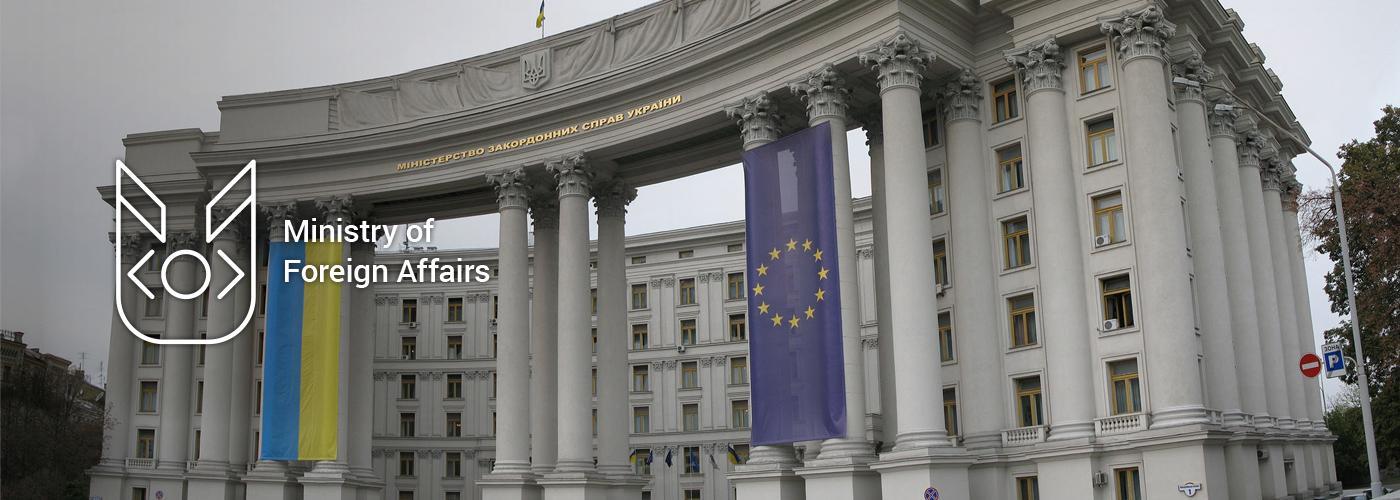 Логотипы украинских министерств