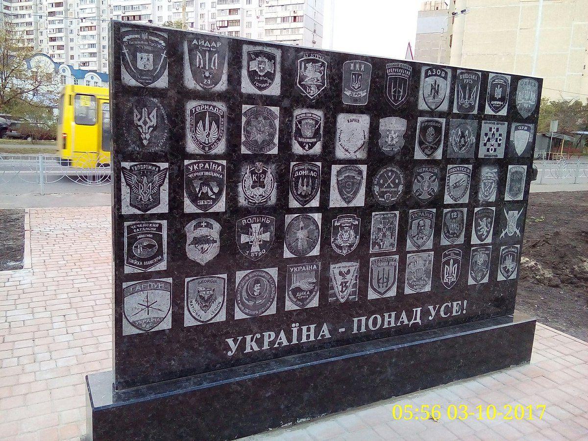 В Киеве появился новый памятник добровольцам АТО (фото)