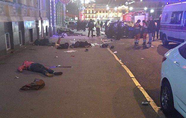 Остальные ужасные фото трагедии