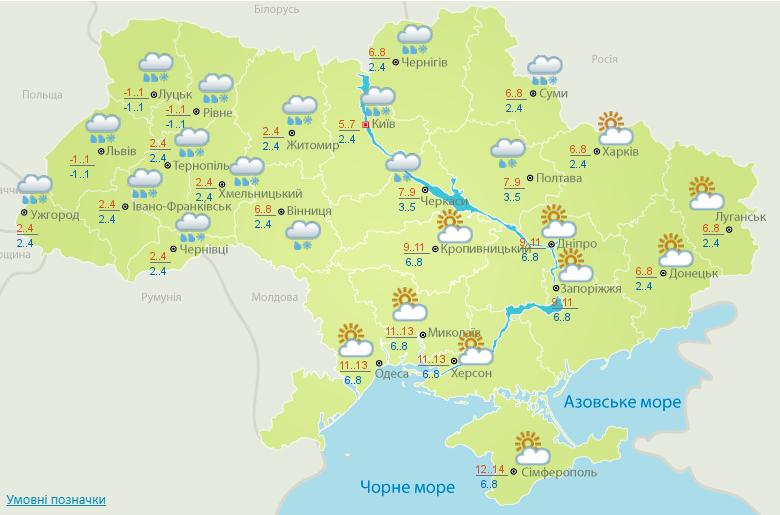 В Киеве дождь с мокрым снегом, днем 5-7°, ночью + 2-4°.