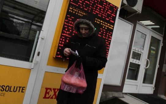 В Украине изменится курс доллара: прогноз эксперта