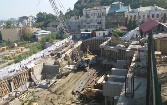 """Строительство гостиницы на """"Замковой горе"""" в Киеве приостановлено"""