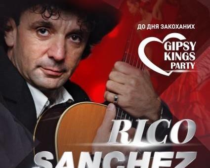 Эксклюзивный концерт ко Дню Влюбленных 14 февраля от Рико Санчеса во Freedom Event Hall