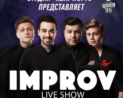 180223_improvshow_kiev