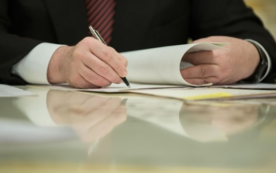 Украина договорилась о безвизе с Антигуа и Барбуда