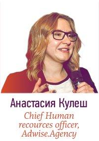 Блог Анастасии Кулеш