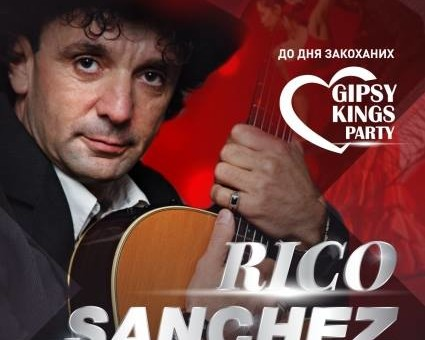 """""""Гитара стала моим лучшим другом с 10-ти лет..."""" Рико Санчес едет с единственным концертом в Украину!"""