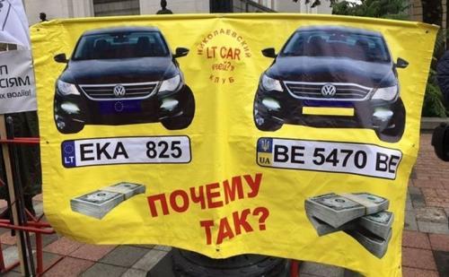 Убытки Украины от «еврономеров» превысили 40 млрд. грн. и продолжают расти