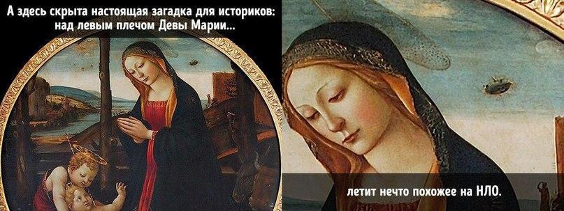 10 скрытых деталей на знаменитых картинах