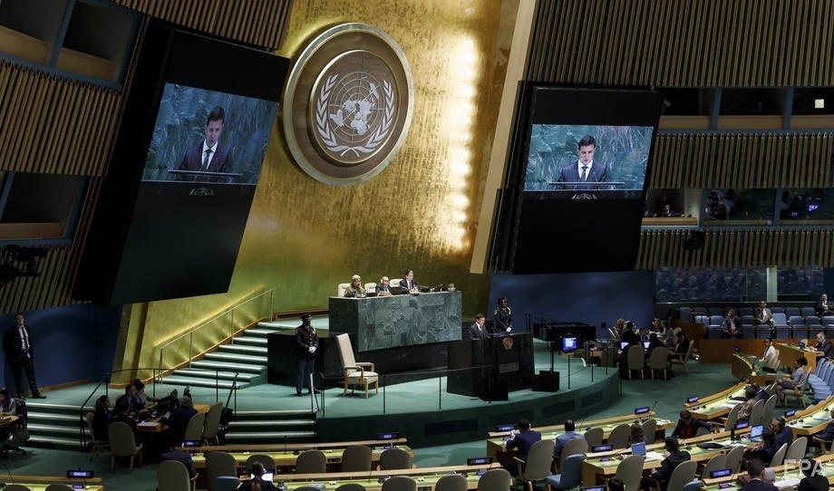 Полный текст выступления Зеленского в Генассамблее ООН